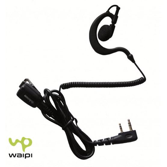 microauricular-telecom-py-29-kr